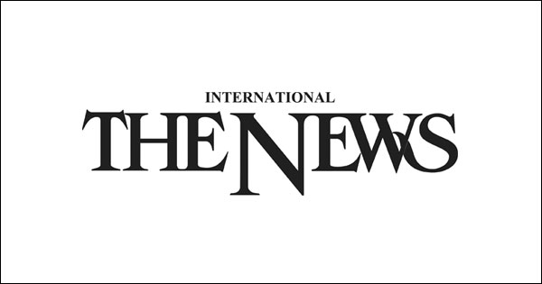 Better regulation needed for consumer protection   Business   thenews.com.pk