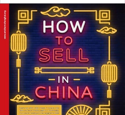 China's New E-Commerce Law and Its Foreign Company Impacts