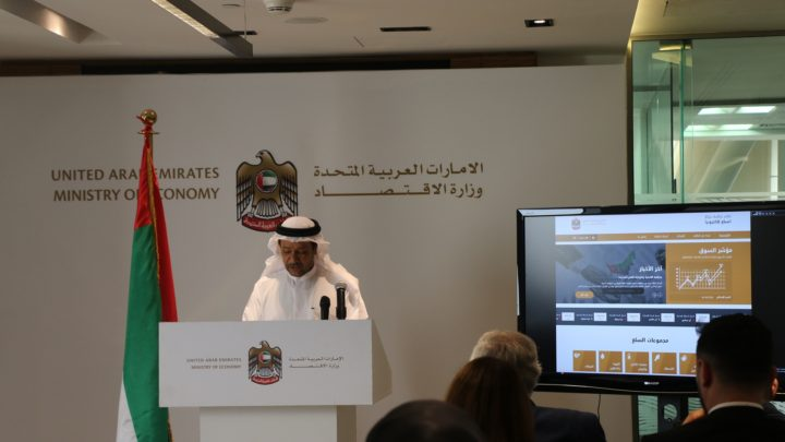 Ministry of Economy organizes media briefing on consumer protection & Ramadan 2019 preparations