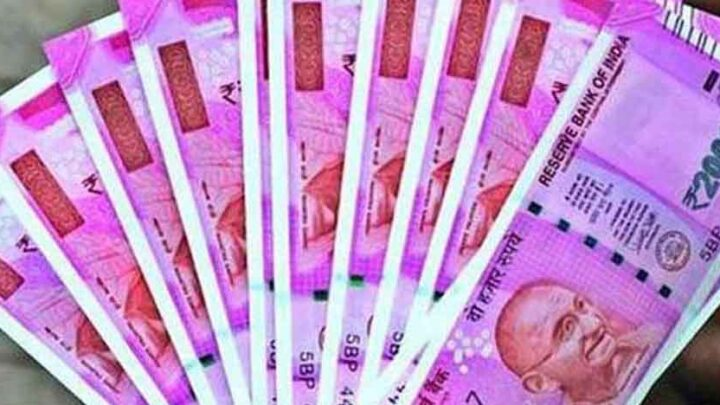 7th Pay Commission: These central government jobs offering salary up to Rs 1,77,500 | Check details